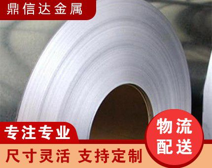 安徽q235热镀锌钢板