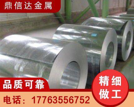 金华q235热镀锌钢板