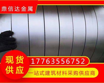 金华16mn镀锌钢板