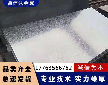 金华Q235热镀锌花纹钢板