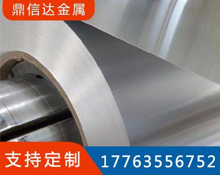 金华Q235B镀锌板